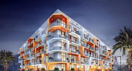 Available Units at Binghatti Mirage