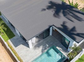 2 Bedrooms Property for sale in Bo Phut, Koh Samui Karat Park
