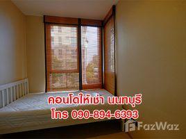 2 Bedrooms Condo for rent in Tha Sai, Nonthaburi Nice Suites II Sanambinnam