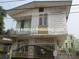 Kayin Pa An 4 Bedroom House for sale in Hlaing, Kayin 4 卧室 屋 售