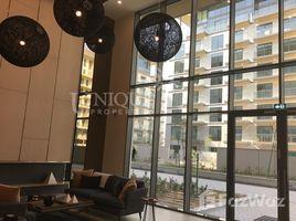 1 chambre Appartement a vendre à Sobha Hartland, Dubai Hartland Greens