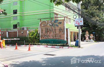 Supalai Park Ville Ramintra 23 in Khlong Thanon, Bangkok