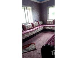 2 غرف النوم شقة للبيع في El Jadida, Doukkala - Abda BEL APPARTEMENT RDC A VENDRE SIDI BOUZID