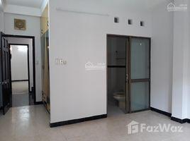 Studio Nhà mặt tiền bán ở Đa Kao, TP.Hồ Chí Minh Cần bán trước tết ngay MT đường Hoàng Sa, P. Đa Kao, Q1, DT: 4x14m KC: T4L. Giá chỉ 18,2 tỷ