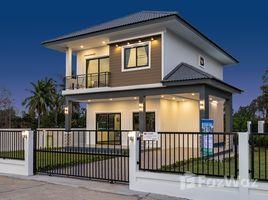 3 Bedrooms Villa for sale in Don Thong, Phitsanulok Bodek Real Estate