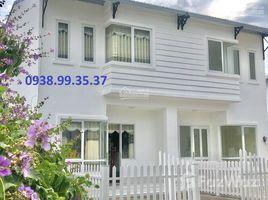 同奈省 Phuoc An Bán nhà phố sân vườn Khu đô thị DTA Nhơn Trạch ĐN, 1.45 tỷ/căn, 100m2 2 卧室 屋 售