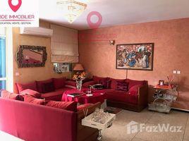 Rabat Sale Zemmour Zaer Na Agdal Riyad Magnifique appartement à vendre à l'Agdal 3 卧室 住宅 售