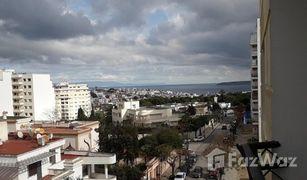 3 غرف النوم عقارات للبيع في NA (Tanger), Tanger - Tétouan Grand appartement meublé à 2 pas du consulat d'Espagne