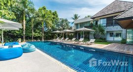 Available Units at Layan Hills Estate