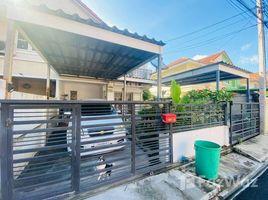 暖武里 Bang Mae Nang Baan Pruksa 21 Bangyai 3 卧室 屋 售