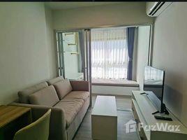 Studio Condo for rent in Bang Yi Khan, Bangkok The Parkland Charan - Pinklao