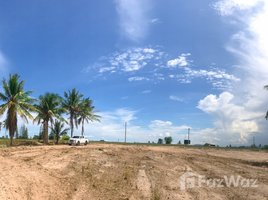 班武里府 塔普泰 Land 5 Rai for Sale near Sam Pan Nam Floating Market N/A 土地 售
