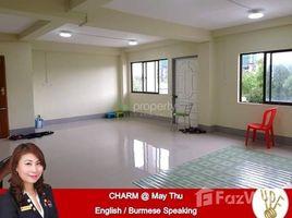 ဒဂုံမြို့သစ်မြောက်ပိုင်း, ရန်ကုန်တိုင်းဒေသကြီး 3 Bedroom Apartment for sale in Dagon Myothit (South), Yangon တွင် 3 အိပ်ခန်းများ တိုက်ခန်း ရောင်းရန်အတွက်