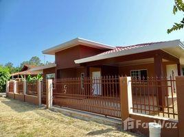 3 Habitaciones Casa en venta en Las Tablas, Los Santos LAS TABLAS CENTRO, Las Tablas, Los Santos