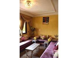 Marrakech Tensift Al Haouz Na Menara Gueliz A vendre appartement deux chambres avec grande terrasse 2 卧室 顶层公寓 售