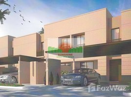 沙迦 Al Zahia Al Zahia 1 5 卧室 屋 售