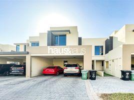 3 Bedrooms Townhouse for sale in Maple at Dubai Hills Estate, Dubai The Best Kept Maple Townhouse In Dubai Hills