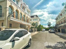 3 Bedrooms House for sale in Hua Mak, Bangkok Plus City Park Rama 9-Hua Mark