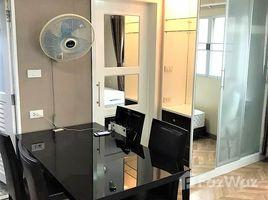 1 Bedroom Condo for sale in Suan Luang, Bangkok Lumpini Center Sukhumvit 77