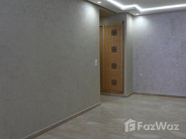 3 غرف النوم شقة للبيع في المحمدية, الدار البيضاء الكبرى Appartement bien ensoleillé à Mohammedia