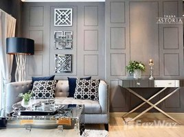 1 Bedroom Condo for sale in Bang Yi Khan, Bangkok Thana Astoria