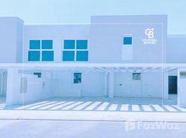 Вилла, 3 спальни на продажу в Arabella Townhouses, Дубай Arabella Townhouses 3