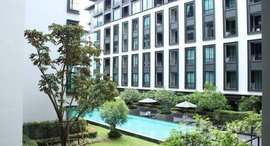 Available Units at The Reserve - Kasemsan 3