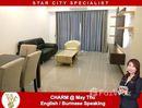 1 အိပ်ခန်း ကွန်ဒို for rent at in ဗိုလ်တထောင်, ရန်ကုန်တိုင်းဒေသကြီး - U570214