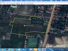 Kampong Speu Damnak Reang Industrial land for sale Kampong Speu N/A 房产 售