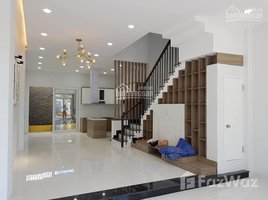 Studio House for sale in Phuoc Long, Khanh Hoa Bán nhà mới hiện đại, kèm nội thất phường Phước Long gần đường 22 thông ra biển Nha Trang