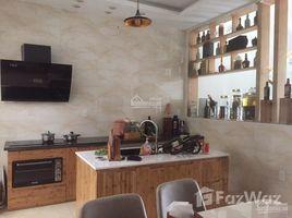 海防市 An Dong Cho thuê full đồ nhà liền kề chung cư Hoàng Huy, giá rẻ 开间 屋 租