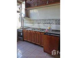 2 Habitaciones Casa en alquiler en , Buenos Aires Rio de Janeiro al 900, Martínez - Alto - Gran Bs. As. Norte, Buenos Aires