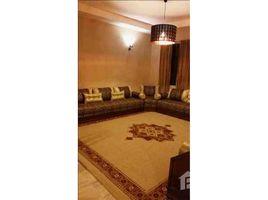 3 غرف النوم فيلا للإيجار في Sidi Bou Ot, Marrakech - Tensift - Al Haouz Joli villa meublé sur la rout de casa