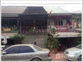 万象 1 Bedroom House for rent in Chanthabuly, Vientiane 1 卧室 屋 租