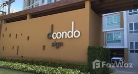 Available Units at D Condo Sign