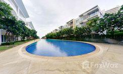 Photos 2 of the Communal Pool at Baan Saechuan