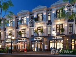 同奈省 Long Hung Aqua City 4 卧室 联排别墅 售