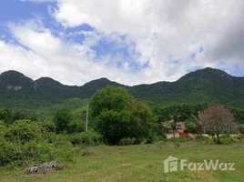 班武里府 三百峰 Panoramic Mountain View Sam Roi Yot 7 Rai Land Plot for Sale N/A 土地 售