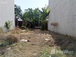 胡志明市 Thanh My Loi Bán đất mặt tiền đường Thạnh Mỹ Lợi, P. TML, Quận 2. LH +66 (0) 2 508 8780 N/A 土地 售