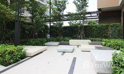 Photos 3 of the Jardin commun at Niche Mono Sukhumvit Puchao
