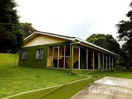 2 Habitaciones Casa en venta en , Guanacaste Mountain and Countryside House For Sale in Tilarán, Tilarán, Guanacaste
