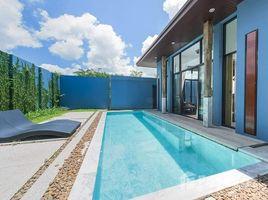 3 Bedrooms Villa for rent in Si Sunthon, Phuket Wings Villas