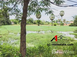 N/A Land for sale in Svay Dankum, Siem Reap Other-KH-85984