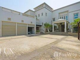 7 Bedrooms Villa for sale in , Dubai Sector H