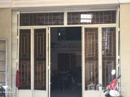 金边 Tuol Tumpung Ti Pir Other-KH-83629 5 卧室 联排别墅 售