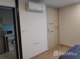 Studio Condo for rent in Phra Khanong, Bangkok Serio Sukhumvit 50
