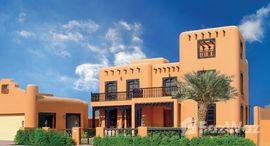 Available Units at Santa Fe Residences