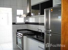 2 chambres Maison a vendre à Pesquisar, São Paulo Vila Martins, Itu, São Paulo