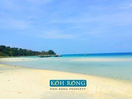 N/A Property for sale in Kaoh Rung, Preah Sihanouk Other-KH-60050