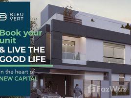 5 غرف النوم فيلا للبيع في New Capital Compounds, القاهرة Bleu Vert